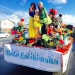 Mele Kalikimaka Parade